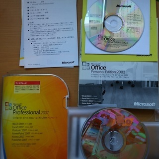 【完売】Office Professional 2007アップグ...
