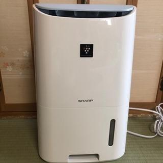 SHARP CV-G71-W