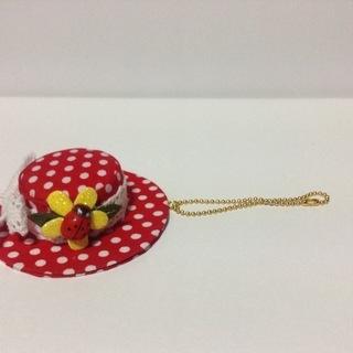 赤い水玉てんとう虫の可愛らしい帽子ストラップ ハンドメイド