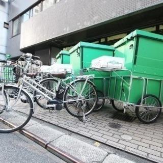 運転免許不要!東京23区の各エリアで宅配クルー募集です!