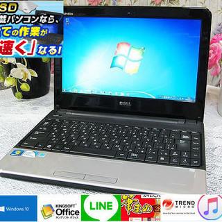 ブルレボ☆DELL-11z☆SSD搭載☆彡最新Windows10...