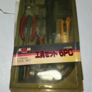 工具セット6PC
