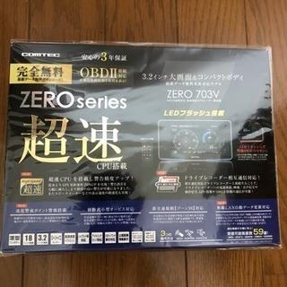 コムテック ZERO 703V 純正保護フィルム付き