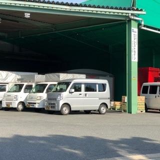 総合物流会社 倉庫事業部と運送事業部で幹部を目指しませんか。