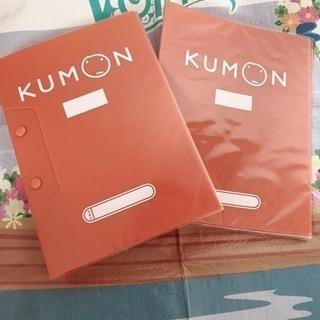 新品★KUMON★ファイル★