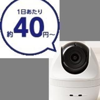 会社 お店など簡単設置 移動もラクラク Wi-Fi ネットワークカメラ