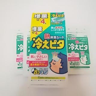 【未使用】 冷えピタ 子供用10枚 熱救急シート