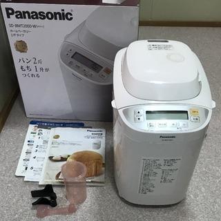 ホームベーカリー Panasonic