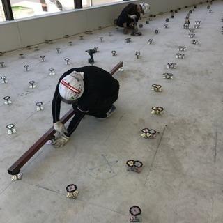 床のお仕事、技術が身に付きます!1日1万円から