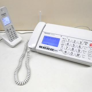 パナソニック おたっくす ファックス 電話(子機1台付き)デジタ...