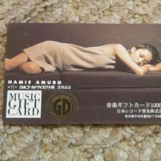 安室奈美恵 music gift card