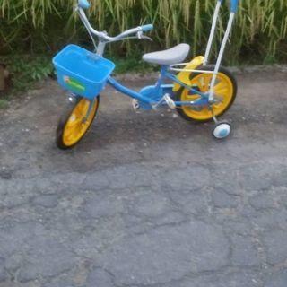お子ちゃま自転車取り引き予定の方決まりました。