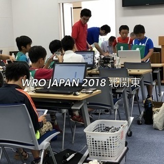 「LEGO®で、プログラミングを学ぶ」ロボットアカデミー@浦和