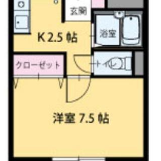 【初期費用5万円!!】BT別・1K鉄筋コンクリートマンション♪