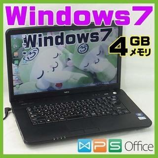 【完全整備済み】NEC/サクサク快適/4GB/動画編集/Win7/...