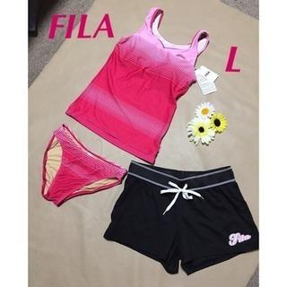 【新品】FILA レディース水着 水着セット 水着3点 セットピン...