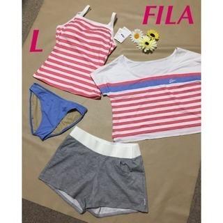 11号【新品】FILA レディース水着 水着セット 水着4点セット  L