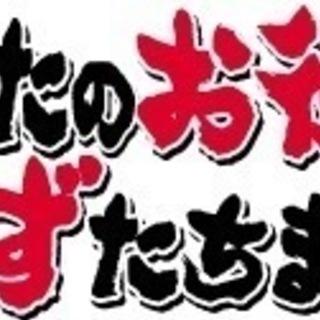 ゴミ屋敷片付け♪ 秘密厳守♪ 対応地域【横浜市、川崎市、東京都、...