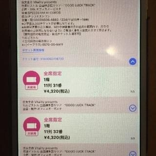 本日8/21京都竹原ピストルライブ