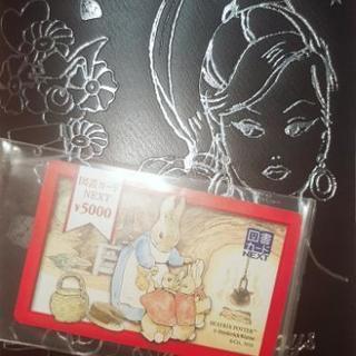未使用の図書カード5000円分(❁´ ︶ `❁)*✲゚*