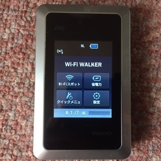 Wi-Fi ウォーカー ☆ これがあれば、部屋でも外でも …