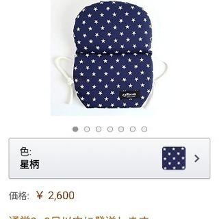 【他サイドより取引完了】……Rioreis日本製〜赤ちゃん転倒防止、頭を守るやわらかリュック - 売ります・あげます