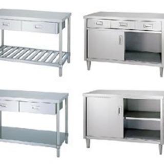 厨房機器を売ってください