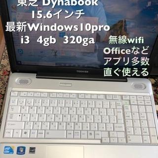 🔲東芝dynabook CPUはi/15.6インチ/メモリ4GB/...