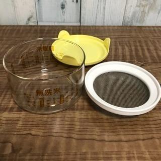 リッチェル 離乳食 お粥クッカー 炊飯器でお粥が作れます!