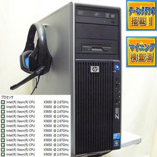 《PUBG動作OK》GTX760搭載 12スレッドCPUパソコン