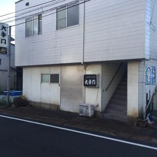 新発田市大手町2丁目貸店舗