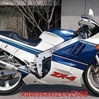 バイク カワサキ ZX-4 400cc 探しています