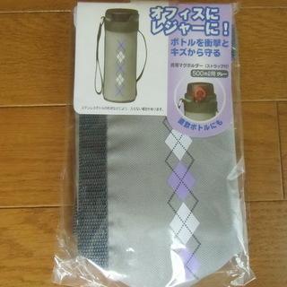 携帯マグホルダー500ml用グレー*新品①