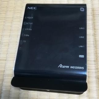 NECのWi-Fiルータ・Aterm WG1200HS