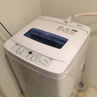 2017年製 洗濯機 8/25(土)まで 買い替えのためお譲りします