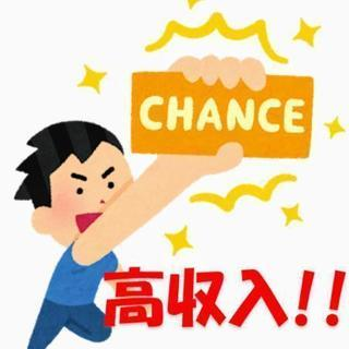 ★時給1200円★9月のお仕事ご紹介‼