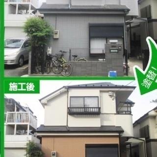 格安!外壁塗装の宣伝工事募集します!屋根も! リフォームです!