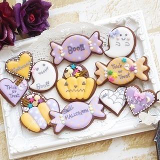 10月ハロウィンアイシングクッキー♡1Dayレッスン