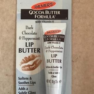 ココアバター リップクリーム