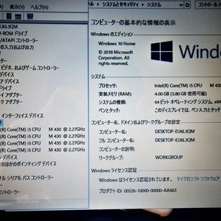 💖14型/美品✨/Core i5🆙/HDD320GB/メモリ4GB/MS Offce📒✎/美麗液晶✨/すぐ使えるWindows10/すぐ繋がるWi-Hi📶/DVDコピー可💿/リカバリーメディア付💿 − 東京都