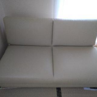 【割引処分】2人掛けソファーベッド