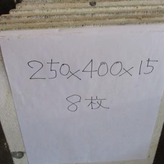 陶芸中古棚板各種