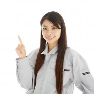 【時給1650円~】簡単検査業務~女性活躍中~未経験OK!急募!!