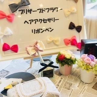 【出店者募集中】おしごとマルシェ★