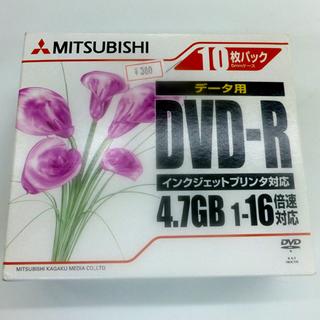 札幌 新品 三菱 データ用 DVD-R 4.7GB 10枚パック...