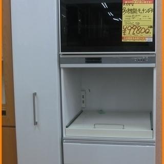 【引取限定】ナカヤマ 多機能キッチンボード 傷有【小倉南区…