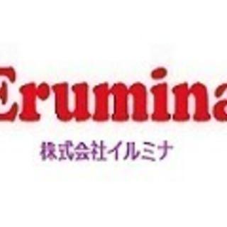 【急募】60万円~./月       Java(salesforc...