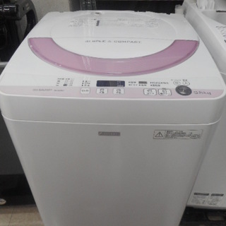 ⭐️SHARP  5.5kg 全自動洗濯機 かわいいピンク ES...