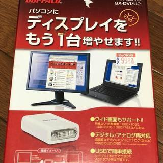 BUFFALO USB2.0用 ディスプレイ増設アダプタ GX-...