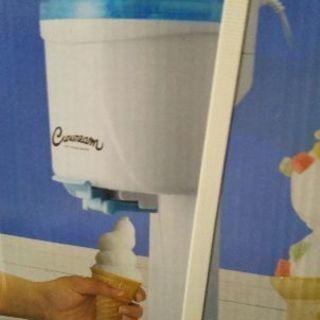 ソフトクリームメーカー DOUSHISHA 再出品